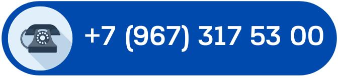 Телефон бухгалтерские услуги